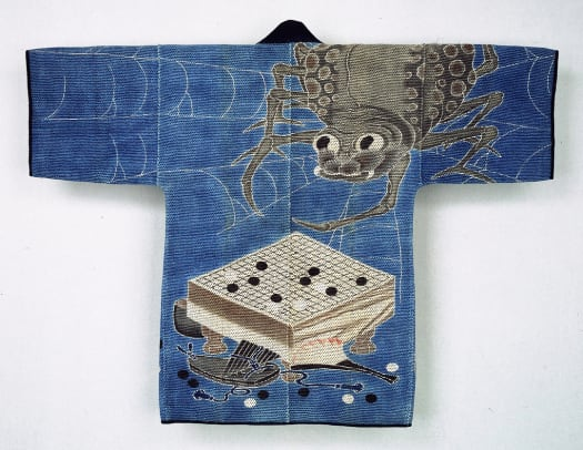 JapaneseCoat1