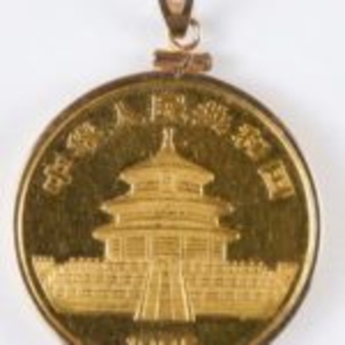 Chinese 1 ozt. fine gold coin. ($800 - $1000)