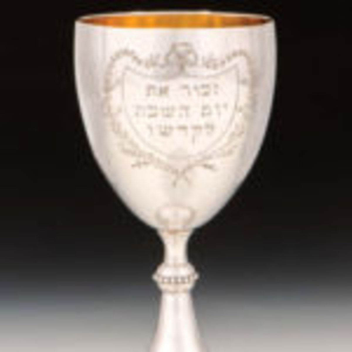 Kiddush Cup, probably by William Harrison I (active circa 1758-1781), London, England, circa 1775, silver (sterling) and gold, Museum Purchase, The Antique Collectors' Guild, 2016-1
