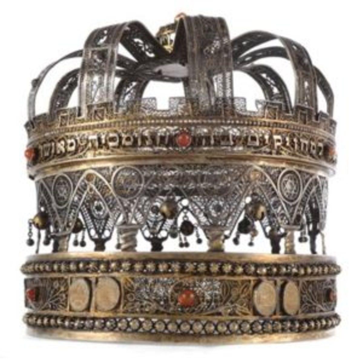 Silver Torah crown