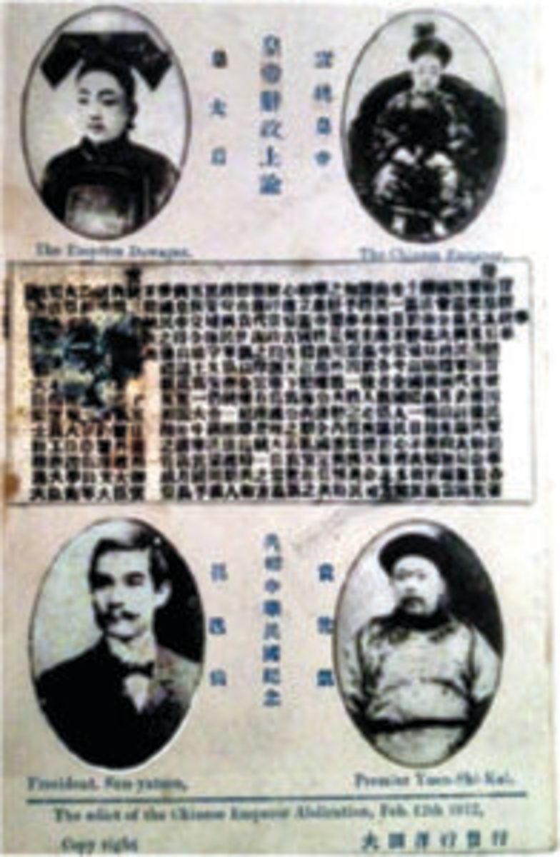Chinese Emperor abdication postcard