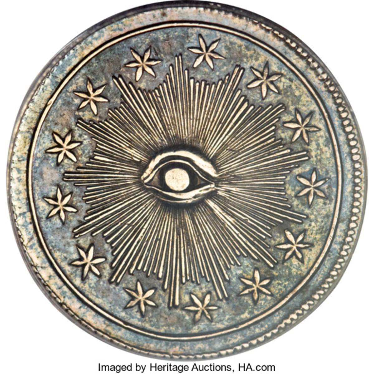 Australian 18th century quint coin
