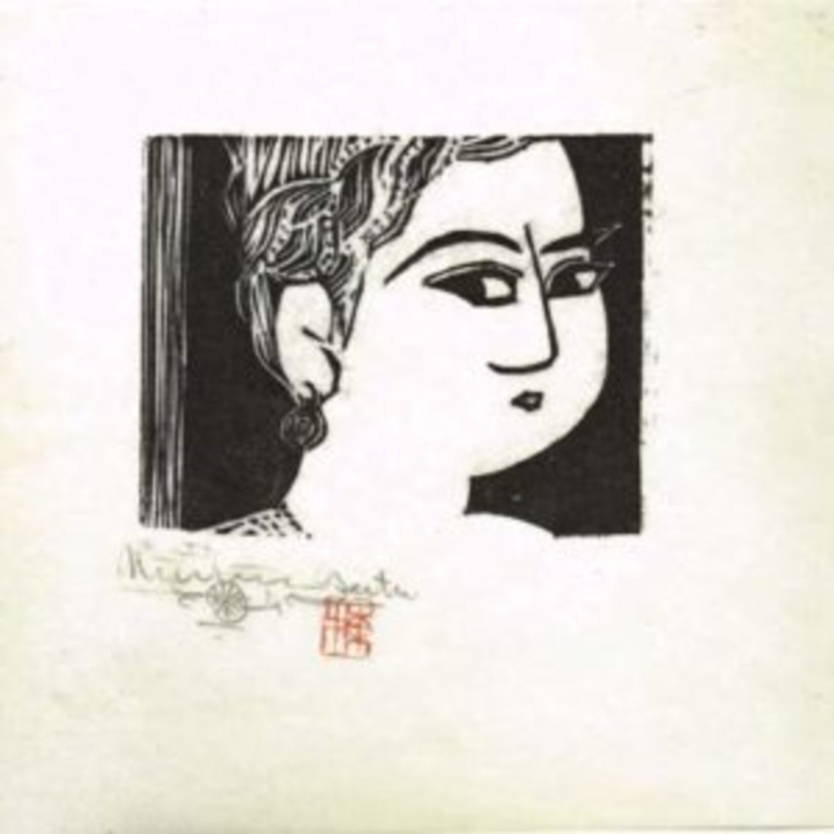 Shiko Munakata portrait