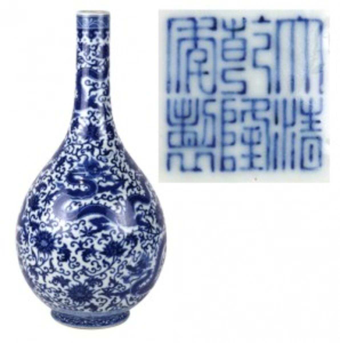 Porcelain stick neck vase