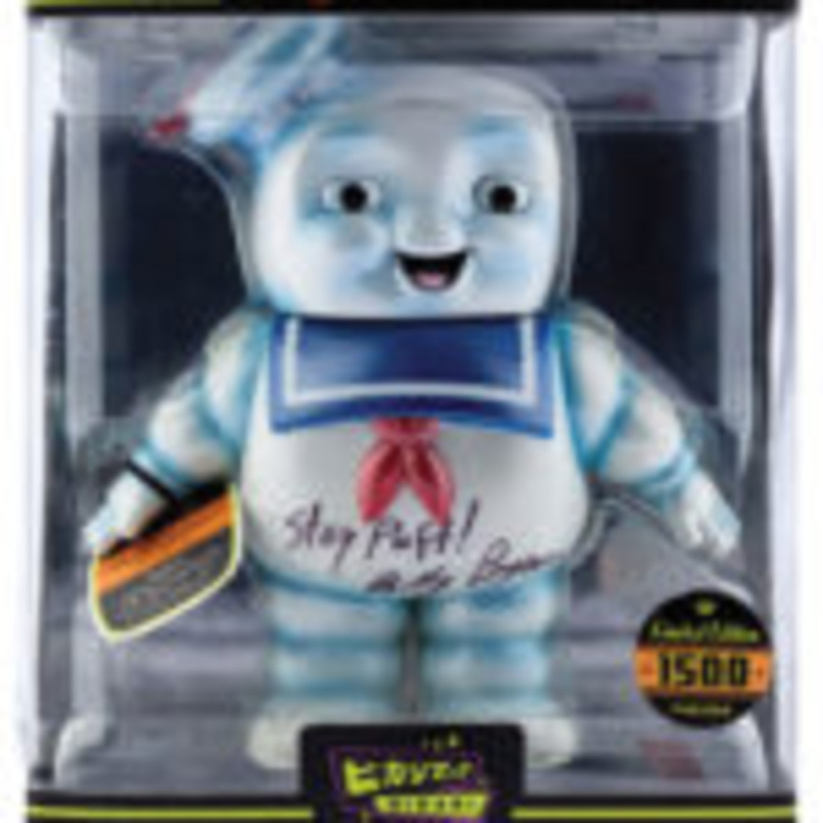 Hikari Ghostbusters Stay Puft Marshmallow Man Vinyl Figure