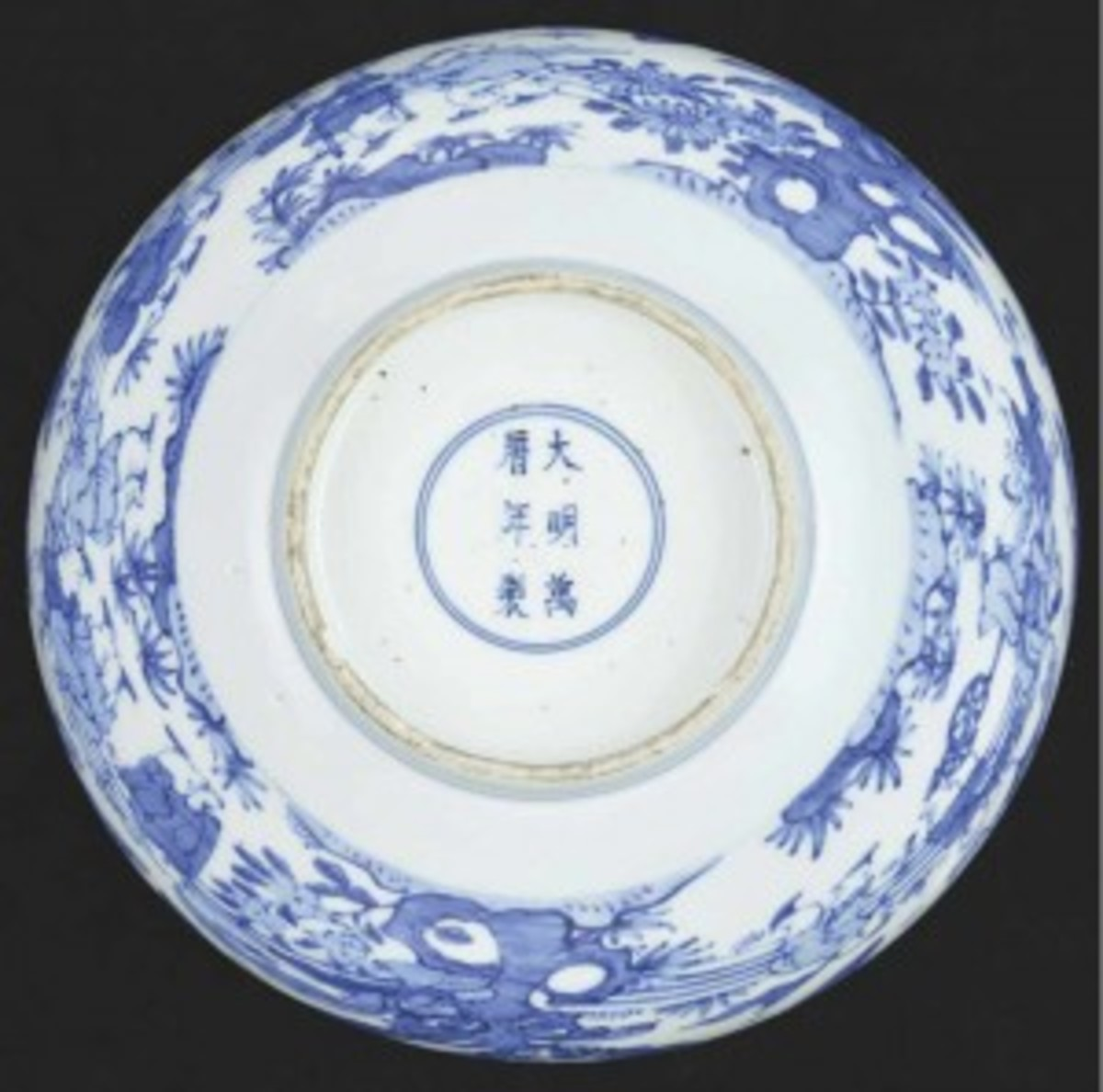 Chinese porcelain markings