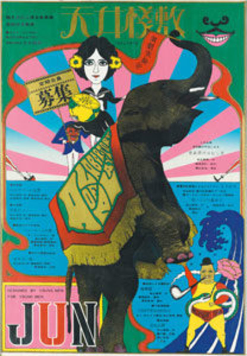 One of three Tadanori Yokoo posters that made their debut; Laboratory of Play / Tenjo Sajiki Troupe, 1967, sold for $9,375.