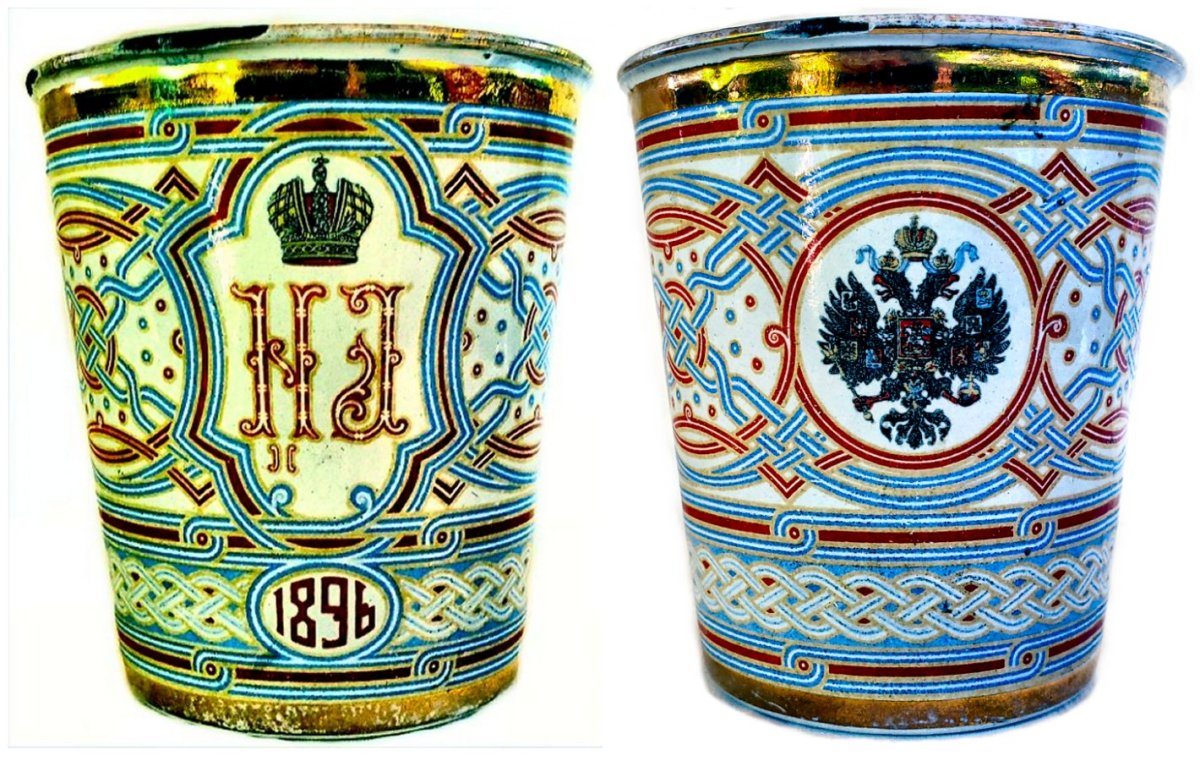 """The cup pictured here is an example of the beauty and artistic achievements that can be obtained with the use of vitreous enamel. This beaker was made for the coronation of Tsar Nicholas II and Tsarina Alexandra Feodorovna in 1896. One side of the cup displays highly detailed interlacing patterns and braiding with a central cartouche encircling the cyphers of Nicholas and Alexandra with the date of """"1896."""" The opposite side of the cup illustrates the Romanov eagle. It was meant to be known as the Coronation Cup, but as a result of its tragic history, it is more commonly known as the Khodynka Cup of Sorrows, the Sorrow Cup or the Blood Cup. During the coronation celebration on May 18, 1896, gifts, including this beaker, were distributed to the crowd of more than 500,000 gathered at Khodynka Field when a rumor spread that each of the cups contained a gold coin. The crowd surged forward and in the ensuing stampede, more than 1,000 people were trampled to death. The Tsarina henceforward referred to the souvenir as """"the cup of sorrows."""" The rim of this cup is chipped in two places, which shows the underlying copper. My sister has a collection of these beakers and almost each one has similar damage, which may simply be the result of 123 years of existence, although one can't help but wonder if the damage is the result of the tragic circumstances of the day."""