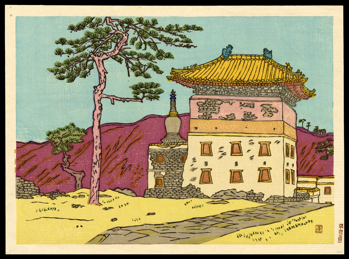 Sosaku hanga woodblock print by Unichi Hiratsuka (1895-1997), Porta Mausoleum at Shotoku, 1948; $1,500.