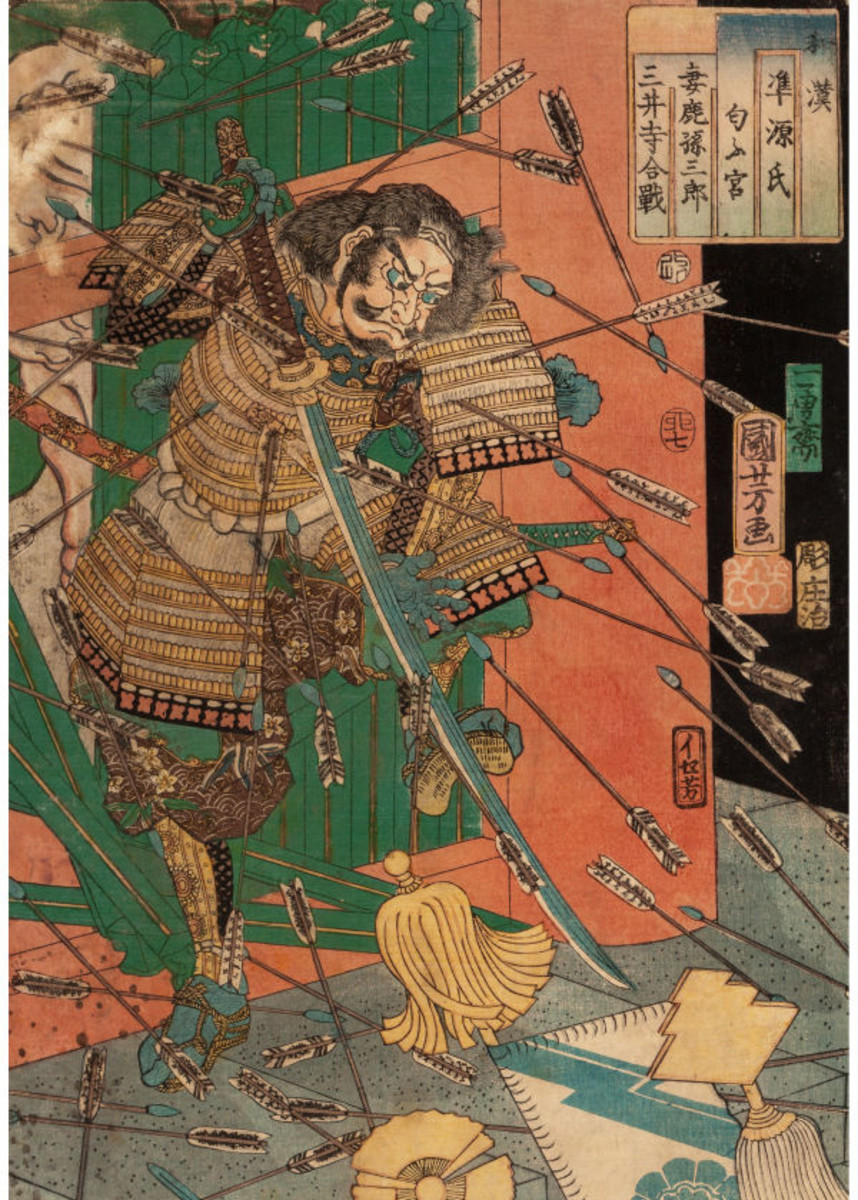 One of a set of six ukiyo-e woodblock prints by Utagawa Kuniyoshi (1798-1861) from his series on legendary Japanese and Chinese heroes, Wakan nazorae Genji. This print depicts Mega Magosaburo defending an important gateway amid arrows flying at him. The set sold at auction for $1,000.