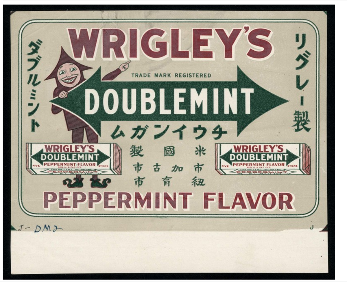 1924 Wrigley's Doublemint Chewing Gum Box Fly Sample for the Japanese Market