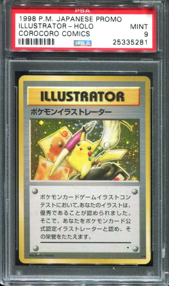 "Nintendo Pokémon ""Pikachu Illustrator"" Trainer Promo hologram card"