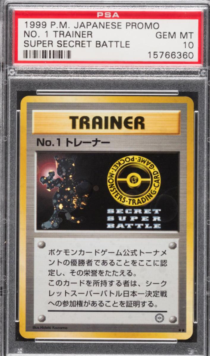 "Pokémon Super Secret Battle ""No. 1 Trainer"" Trainer Promo hologram card"